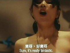 Ancient Chinese Whorehouse 1994 Xvid-Moni chunk 1