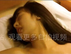 Chinese college girl fucked and facial fucked